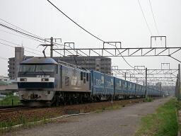 EF210-120 / 2057レ・東海道本線 大府-共和(オリンパス CAMEDIA SP-320)