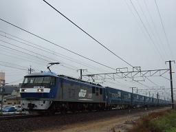 EF210-112 / 2057レ・東海道本線 大府-共和(富士フイルム FinePix F31fd)