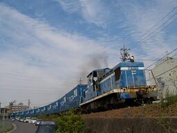 ND552 7 / 11レ・名古屋臨海鉄道東港線 笠寺-東港(オリンパス E-300(ZUIKO DIGITAL 14-54mm F2.8-3.5))