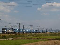 EF210-122 / 2057レ・東海道本線 西岡崎-安城(オリンパス E-300(ZUIKO DIGITAL 14-54mm F2.8-3.5))