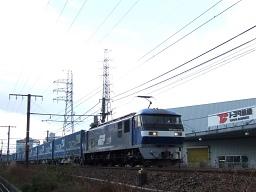 EF210-110 / 2057レ・東海道本線 刈谷-逢妻(富士フイルム FinePix F31fd)